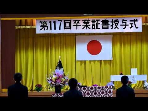 平成26年度 第117回 田耕小学校 卒業式