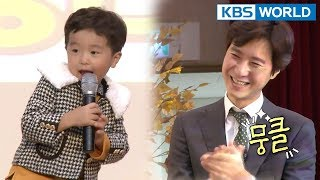 """Seungjae brags about his dad in """"I'm Proud of My Daddy"""" Contest [The Return of Superman/2018.01.21]"""