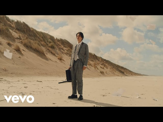 Dopamine  (Feat. JHart) - KUNGS
