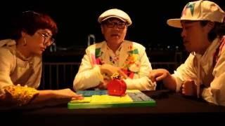 DJやついいちろう×いとうせいこう×いつか(Charisma.com)「YYY」MUSIC VIDEO(Short Ver.)