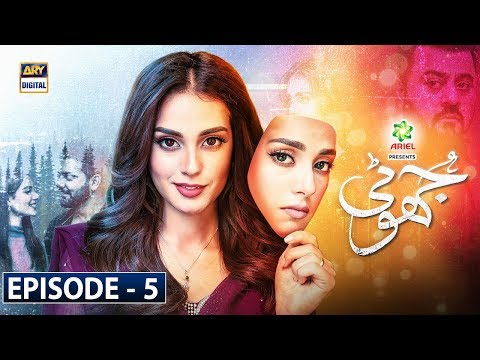 Jhooti Episode 5  Pr