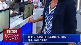 Неудобные вопросы Путину по СМС
