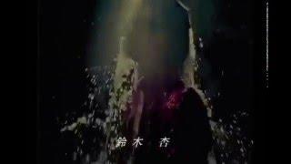 松本潤 ドラマ金田一少年の事件簿 ED
