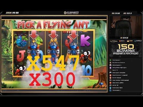 МОЩНЫЙ Занос х847 Djakarti в онлайн казино за 10 минут !!!