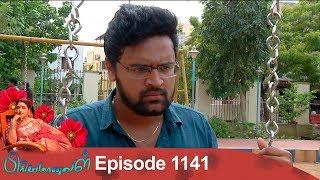 Priyamanaval Episode 1141, 11/10/18