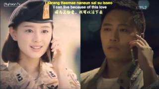 Davichi - This Love 这份爱[(ROM/ENG/CHI)太阳的后裔ost]中字