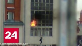 Жители Томска поймали баннером прыгнувшего с седьмого этажа ребенка