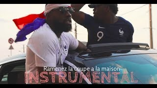 VEGEDREAM   RAMENEZ LA COUPE A LA MAISON(OFFICIAL INSTRUMENTAL)