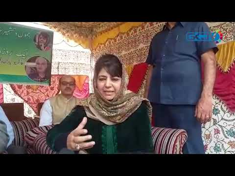 Mehbooba accuses BJP of creating fear psychosis under guise of national security