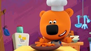 Мультики - Ми-ми-мишки - Сборник серий про еду 🍒🍗🍰 Веселые мультфильмы для детей