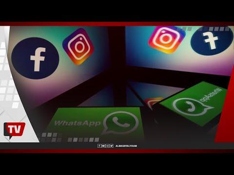 «إخلاء 4 مبان في شركة فيسبوك».. كواليس جديدة في أزمة تعطل خدمات فيسبوك وواتس آب عالميًا