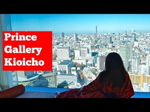Prince Gallery Tokyo Kioicho プリンスギャラリーホテル, AMAZING  hotel in downtown Tokyo, Japan