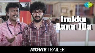 Irukku Aana Illa | Theatrical Trailer