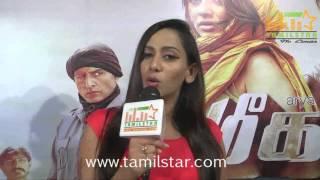 Sanjana Singh at Meaghamann Success Meet