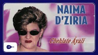 اغاني حصرية Naima D'ziria - Achek Qualbi تحميل MP3