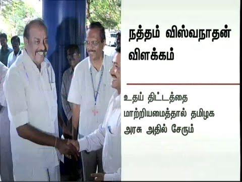 State-Power-minister-Natham-Viswanathans-response-to-Piyush-Goyals-statement