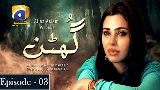 Ghutan Episode 3 - Madiha - Asad Zaman