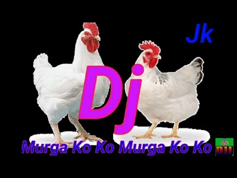 2k19 Morga Songs Dj Helal Official  New #remix