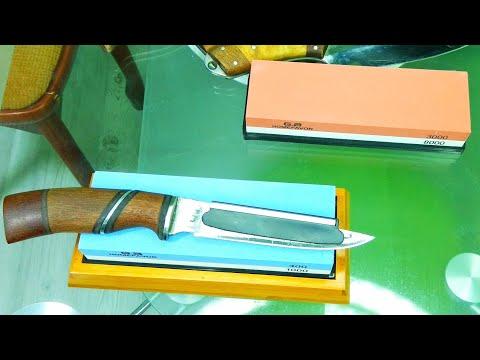 Набор шлифовальных камней для заточки ножей Homefavor Knife Sarpening Stone Set