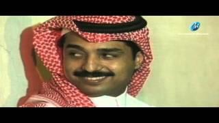 راشد الماجد - يا حبيبي (فيديو كليب) | 1993 تحميل MP3