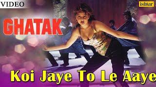 Koi Jaye To Le Aaye (Ghatak) - YouTube