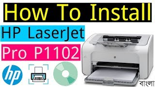 How To Install HP LaserJet Pro P1102 Driver In Windows Lang Bengali