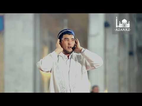 Азан в Центральной мечети г Алматы