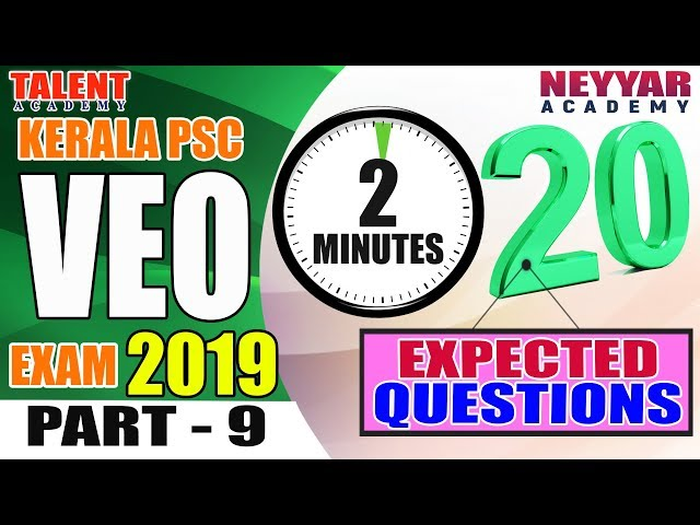 VEO സാധ്യതയുള്ള ചോദ്യങ്ങള് മാത്രം. കാണാതെ പോകരുത് |VEO | Expected Questions PART 9| Talent Academy