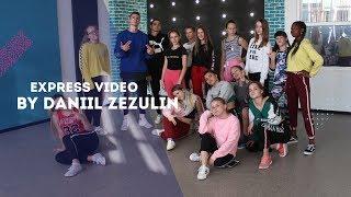 Тимати & Егор Крид – Гучи Express video Choreo by Даниил Зезюлин  All Stars Dance Centre 2018