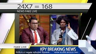 Kpy season 9 Jeyachandran and bala News Comedy