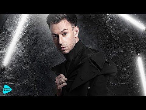 Dante - Не вздумай (Official Audio 2017)