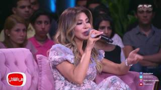 اغاني حصرية معكم منى الشاذلى - أغنية هنا القاهرة للفنانة نوال الزغبي تحميل MP3