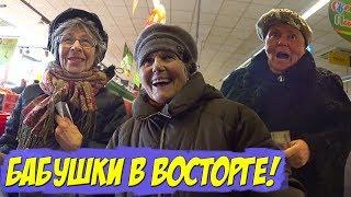 МОЛЧА ОПЛАТИЛ 50 ПОКУПОК БАБУШКАМ