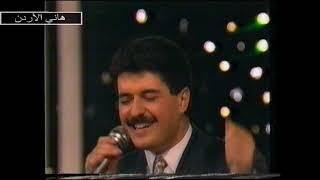اغاني حصرية راغب علامة لاتلعب بالنار اجمل أغانيه 1989 تحميل MP3