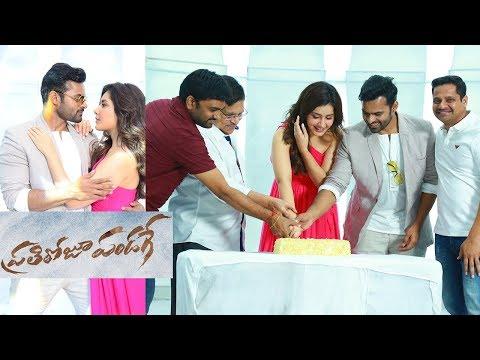 Prathi Roju Pandage Movie Team Pressmeet On Location