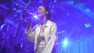 Sigrid   High Five   Live @ Brooklyn Steel   22019