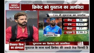 India's 2011 World Cup hero, Yuvraj Singh, calls it a day | Yuvraj Singh Retirement