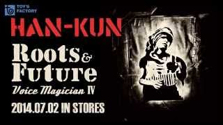 HAN-KUN / Roots&Future アルバムダイジェストMIX (mixed by KING LIFE STAR)