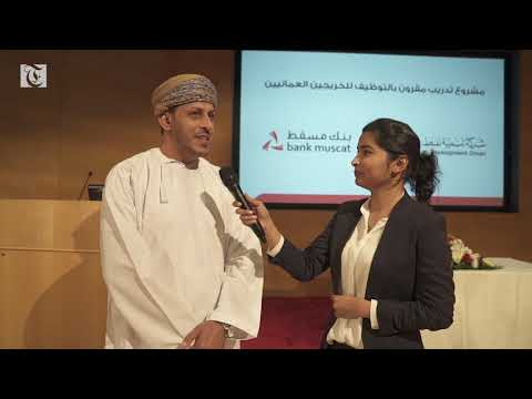 Bank Muscat, PDO partner to provide ACCA training, jobs for Omani youth