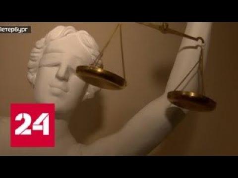 Чем грозит специальный статус пропавшим алиментщикам - Россия 24