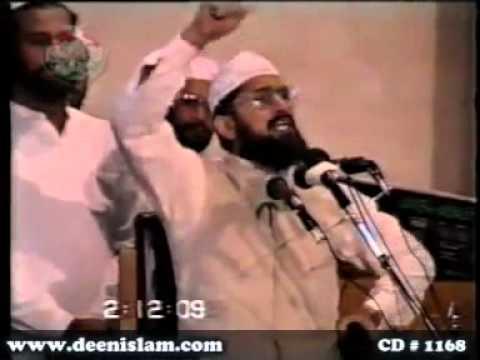 Gunhaon par nadamat na rahi - Dr Muhammad Tahir-ul-Qadri