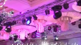 Eman Wedding2