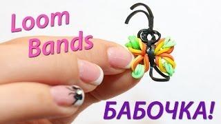Смотреть онлайн Маленькая бабочка из резинок: урок плетения