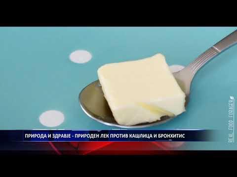 Скоростта на захар в кръвта, за една жена в 53