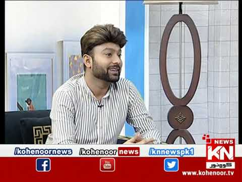 Good Morning With Dr Ejaz Waris 27 May 2021 | Kohenoor News Pakistan
