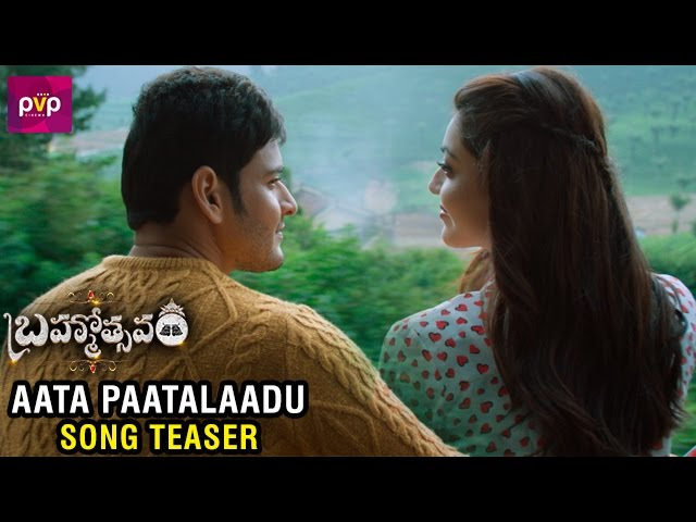 Aata Paatalaadu Song Teaser | Brahmotsavam Movie Video Songs 2016