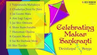 Lapet Title Song Arvind Vegda Makar Sankranti Special