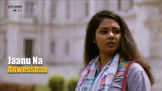 Jaanu Na I Anwesshaa I Tagore for Everyone - YouTube