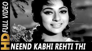 Neend Kabhi Rehti Thi Aankhon Mein | Lata Mangeshkar
