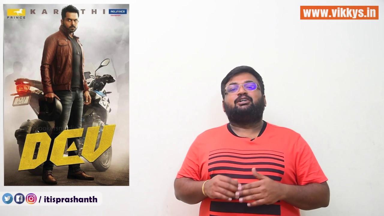 Dev review by Prashanth